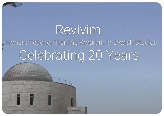 20 Years to the Revivim Program