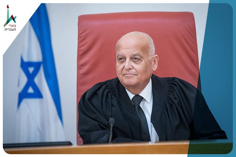 Judge Salim Jobran
