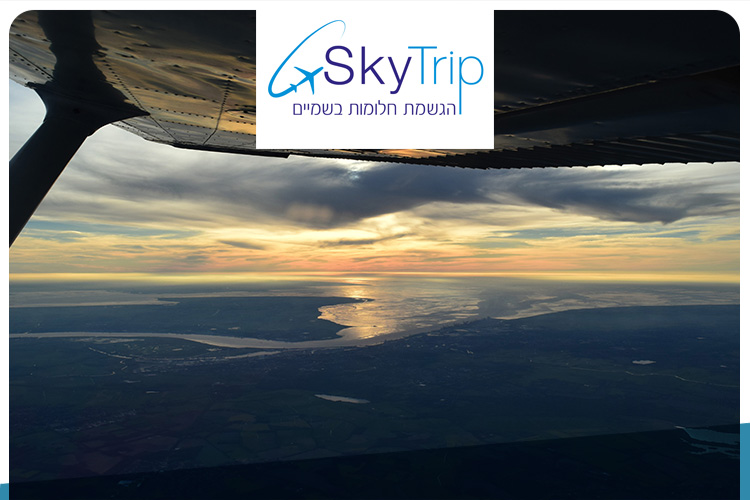 Skytrip - discount for HUJI alumni