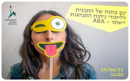 Applied Behavior Analysis - Open Day at Hebrew University