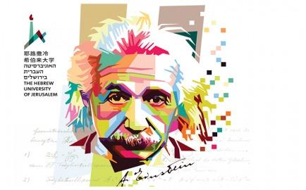 Einstein Exhibit in Shanghai