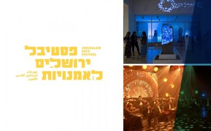 Jerusalem Art Festival 2019