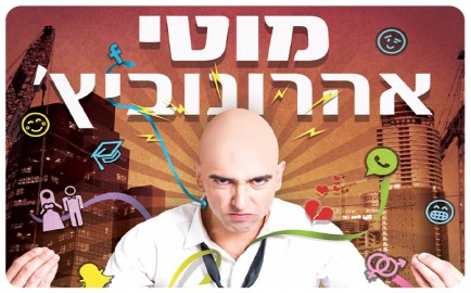 Moty Aharonovich Stand Up Show