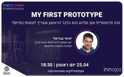 What is Prototype