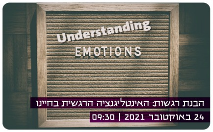 Understanding Emotions - Brain Circle Italia, ELSC