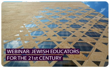 Webinar: Jewish Educators for the 21st Century