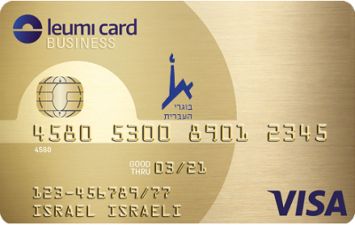 Leumi Card Gold Alumni
