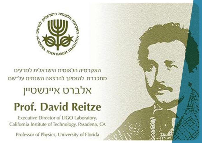 Annual Einstein Lecture