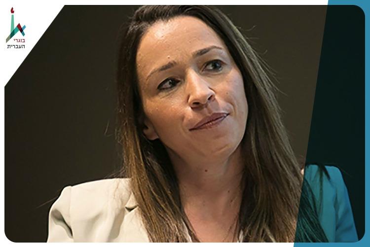 חנה הולנדר - מנכלית אקסלנס