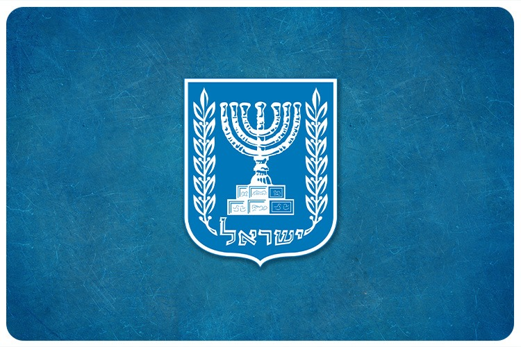 Israels 36 Government and cabinet members - HUJI Alumni
