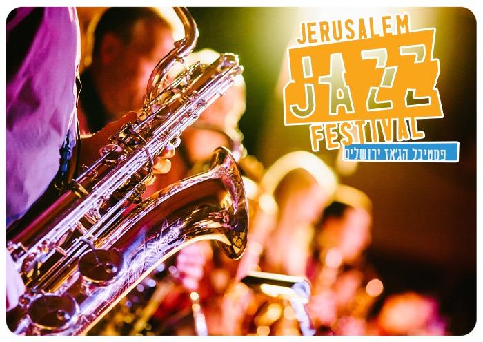 Jerusalem Jazz Festival