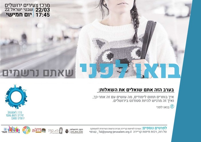 Jerusalem Youth Event