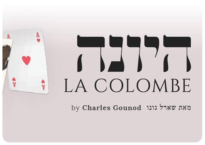 Opera La Colombe