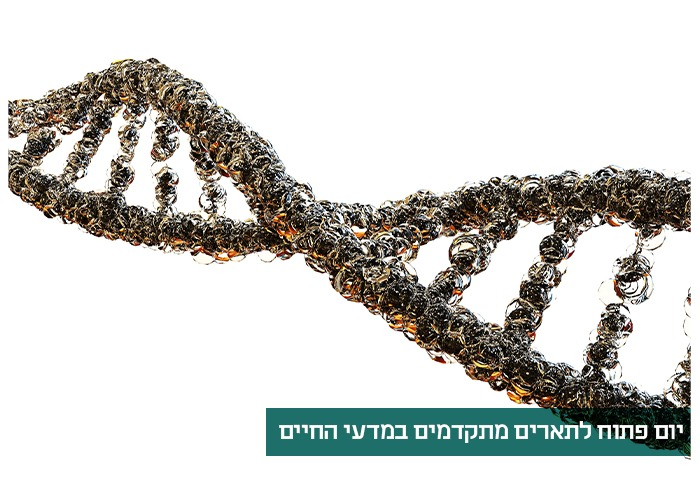 Life Sciences Open Day 2020 Hebrew University of Jerusalem