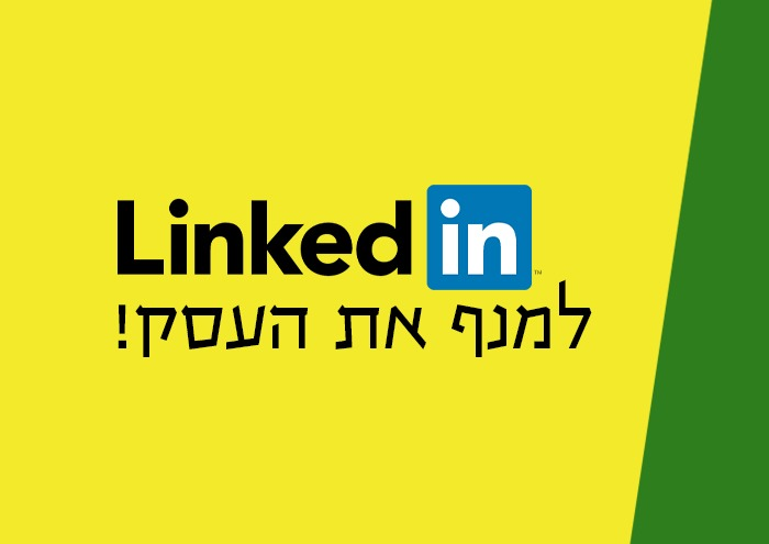 Promote your business with Linkedin