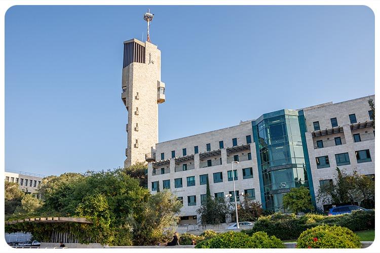 Rothschild Fund Donation to Hebrew University of Jerusalem