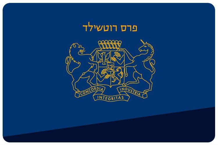 לוגו של פרס רוטשילד