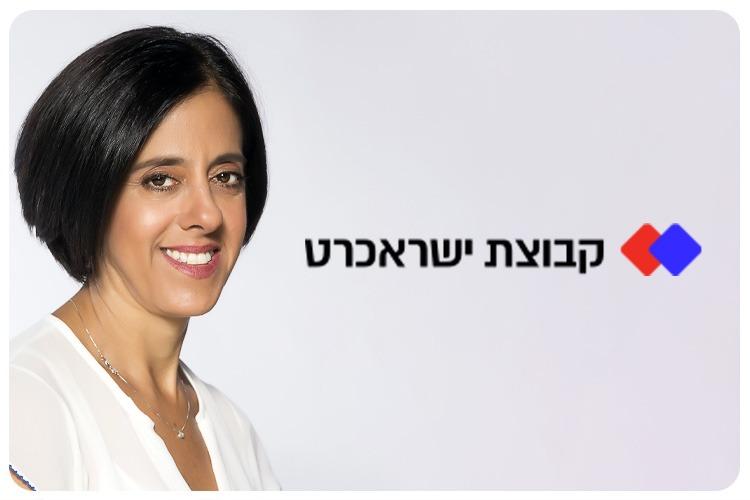 Tamar Yassur - COB IsraCart