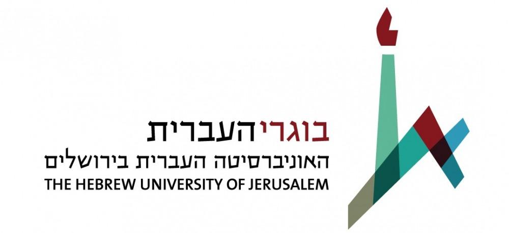 לוגו של ארגון בוגרי האוניברסיטה העברית