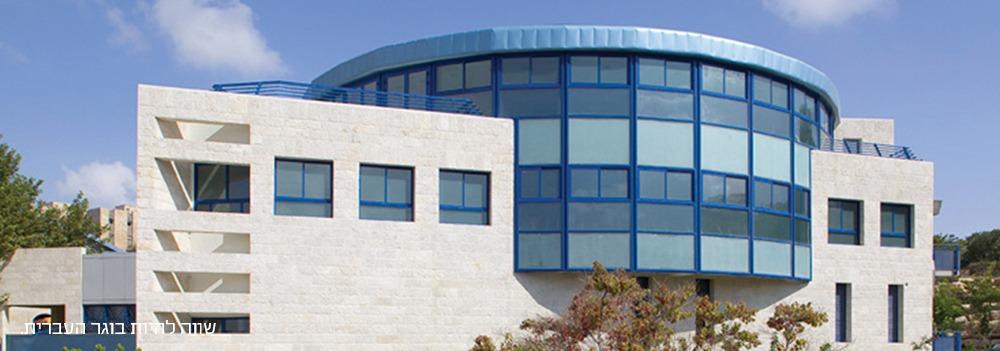 Lerner Sport Center