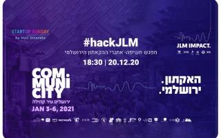 Communicity - Jerusalem Hackathon