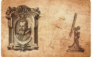 Galileo Project - Prof. Avi Loeb - HUJI Alum