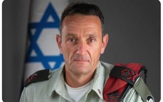Major General - Herzi Halevi