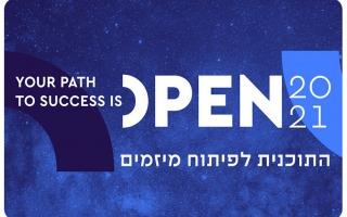 Asper-HUJI Innovate - Open program
