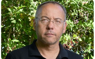 Tomer Moskovitz - CEO of Immigration Authority