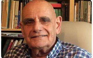 Israel Prize - Yair Zakovitz