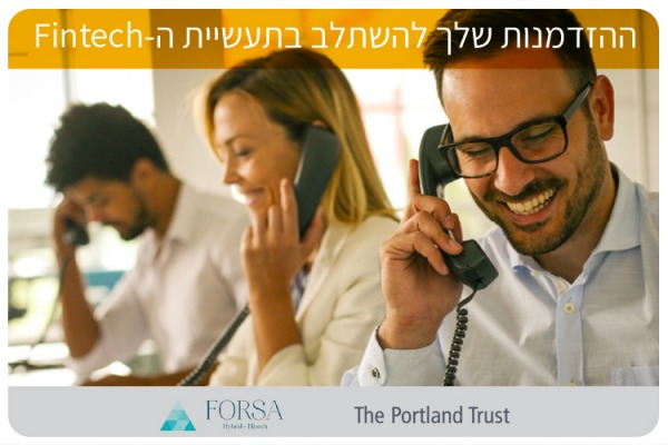 Forsa - your chance for a Fintech career