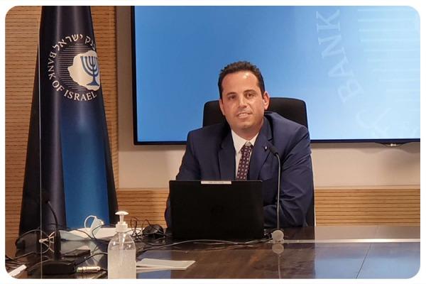 Bank of Israel - new speaker