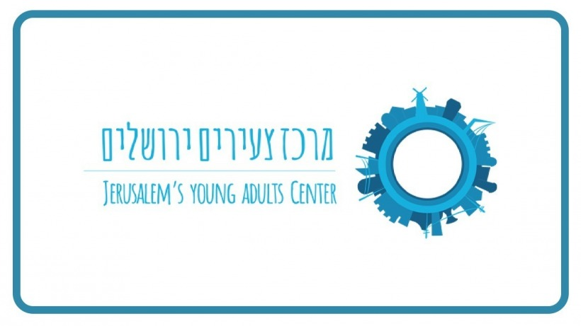 Young Jerusalem Partner