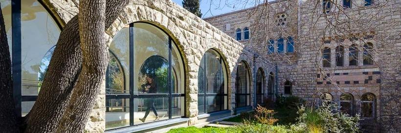 הפקולטה למשפטים של האוניברסיטה העברית