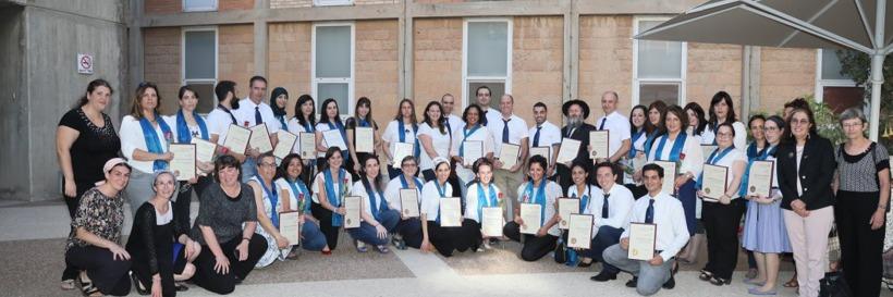 Faculty of Medicine - The Hebrew University of Jerusalem