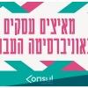 Consul - Business Starter