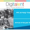 Digitalent Scholarship