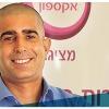 Itzik Ben Eliezer