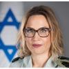 Yifat Tomer Yerushalmi - Second General in IDF